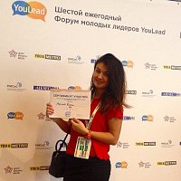 YouLead2015